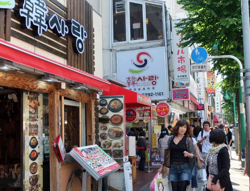 Những quán ăn cộp mác Hàn Quốc trên cung đường Nhật Bản